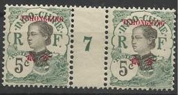 Tch'Ong-K-Ing N° 68 Millésime 1907 - Ohne Zuordnung
