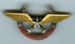 Insigne Militaire. Brevet A.L.A.T. AVIATION-ARTILLERIE. ( EMAIL MOYEN DANS LE ROUGE ). - Army