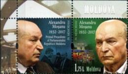 "Moldova 2018 ""In Memory Of A. Moshanu"" 1v Zf Qualiti:100% - Moldavia"