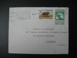 Lettre  Thème Animaux Loup Santé Docteur Tunisie 1971   Pour La Sté Générale En France Bd Haussmann Paris - Tunisia (1956-...)