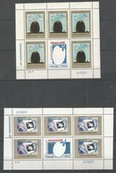 ALBANIA - MNH - Europa-CEPT - Art - 1993 - Europa-CEPT