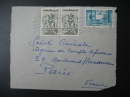 Devant De Lettre Thème Animaux Cheval Cavalier Sidi-bou-Said  Tunisie Pour La Sté Générale En France Bd Haussmann Paris - Tunisia (1956-...)