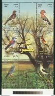 EGYPT  2014  BIRDS  SHEET  MNH - Birds