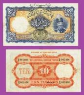 Persia 10 Tomans 13.7. 1927 - Iran