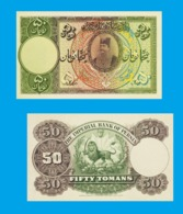 Persia 50 Tomans ND (1924-32) - Iran