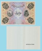 Persia 1000 Tomans ND 1890 - Iran