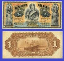 Peru 1 Sol 1879 - Pérou