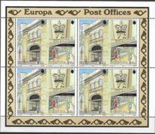 1990 Gibraltar  Mi.  590-3 Europa  Postalische Einrichtungen - 1990