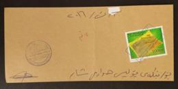 Iraq KURDISTAN 2016 Registered Cover Sfranked Newspaper 1000D Stamp - Irak