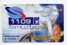 Telecarte °_ Mongolie-1109- R/V 3910 - Mongolië