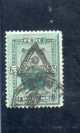 PEROU 1883 O - Peru