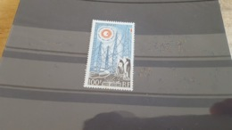 LOT 474570 TIMBRE DE COLONIE TAAF NEUF** LUXE N°7 VALEUR 165 EUROS - Terre Australi E Antartiche Francesi (TAAF)