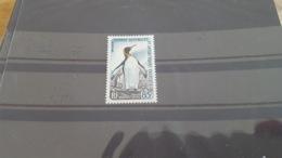 LOT 474577 TIMBRE DE COLONIE TAAF NEUF* N°17 VALEUR 32,5 EUROS - Terre Australi E Antartiche Francesi (TAAF)
