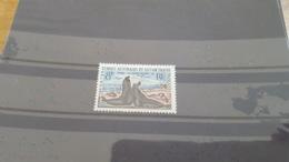 LOT 474579 TIMBRE DE COLONIE TAAF NEUF* N°13C VALEUR 17 EUROS - Terre Australi E Antartiche Francesi (TAAF)
