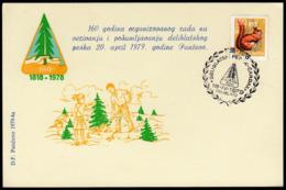 Yugoslavia Deliblato 1979 Deliblatski Pesak - Cardak / Trees / Afforestation - Bäume