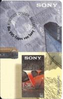 CARTE-PUCE-ALLEMAGNE-6DM-Gem2-10/94-PUB -SONY-5000Ex-NEUVE-LUXE-RARE - Duitsland