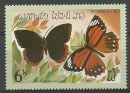 Laos 1982 Mi 559 MNH ( LZS8 LAO559 ) - Papillons