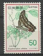 Japan 1977 Mi 1318 MNH ( ZS9 JPN1318 ) - Papillons