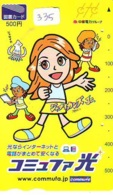 Télécarte Japon / Faune Marine - CALMAR Squid KALMAR Inktvis (335) - Peces