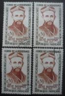 FRANCE N°1252 X 4 Oblitéré - Postzegels