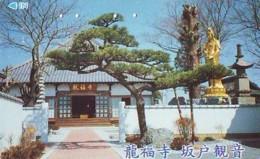 Télécarte  * Arbre Nain * BONSAI ( 319)  Dwarf Tree Japan Phonecard * Telefonkarte Baum - Fleurs