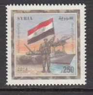 2014 Syria Military Flags Tanks Navy Ships Complete Set Of 1 MNH - Syrië