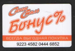 RUSSIA    CARD  САНГИ СТИЛЬ - Other