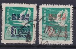 "Taiwan - Rep. China 1952, ""Swan-Goose"", Overprint New Values, $10.00 + $20.00, Obliterated - 1945-... República De China"