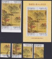 "Taiwan - Rep. China 1980, ""Landscape Paintings Qin Ying"", 4-block + Block 23,  FD Obliteration - 1945-... Republic Of China"