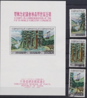 """Taiwan - Rep. China 1960, """"World Forest Economy Congress"""", Serie Obl. + Block 8, Unused - 1945-... Republic Of China"""