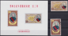 "Taiwan - Rep. China 1961, ""1st. Anniv. Chiang Kai-shek 3rd Term Governm."", Serie Obl. + Block 8, Unused - 1945-... Republic Of China"