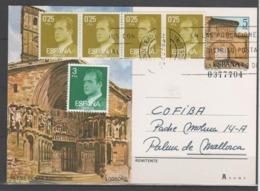 TARJETA ENTERO POSTAL 1980, TURISMO. Circulada. - 1931-....