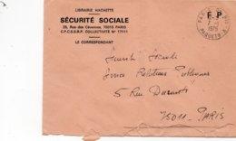 LSC 1970 - Cachet PARIS 25bis PAQUETS A - Storia Postale