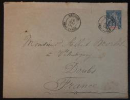 France Colonies Réunion Entier Lettre à 15c Bleu Obl De Bras Panon Pour La France à Valentigney (Doubs) RR - Réunion (1852-1975)