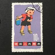 ◆◆◆CHINA 1963 Children's Day.    10F (12-10)    USED  AA4693 - 1949 - ... República Popular