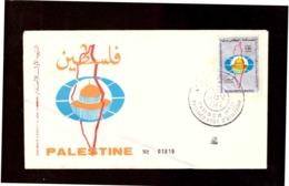Maroc.  FDC. 1982. Palestine. Etat Moyen - Morocco (1956-...)