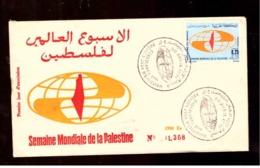Maroc.  FDC. 1982. Semaine Mondiale De La Palestine.  Etat Moyen - Morocco (1956-...)