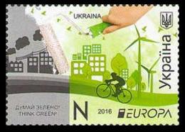2016Ukraine 1540Europe CEPT 2,50 € - 2016
