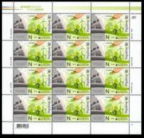 2016Ukraine 1540sheetEurope CEPT 30,00 € - 2016