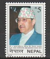 2000 The 55th Anniversary Of The Birth Of King Birendra, 1945-2001 1v ** - Nepal