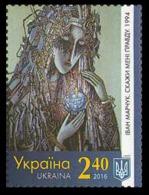 2016Ukraine 154280th Birth Anniversary Of Ivan Marchuk0,70 € - Other