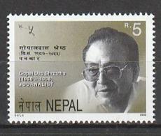 2003 The 5th Anniversary Of The Death Of Gopal Das Shrestha, Journalist, 1930-1998  1v ** - Nepal