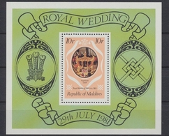 Malediven, MiNr. Block 74, Postfrisch / MNH - Malediven (1965-...)