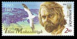 2016Ukraine 1558Movie Actor Ivan Mikolaychuk0,80 € - Hummingbirds