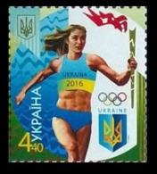 2016Ukraine 15602016 Olympic Games In Rio De Janeiro 1,40 € - Summer 2016: Rio De Janeiro