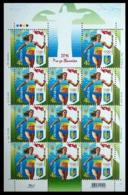 2016Ukraine 1560sheet2016 Olympic Games In Rio De Janeiro 15,50 € - Sommer 2016: Rio De Janeiro
