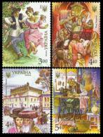2016Ukraine 1568-71Jewish Culture 5,80 € - Jewish