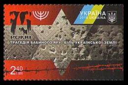 2016Ukraine 157775 Years Of The Jewish Tragedy In Babi Yar 0,80 € - Jewish