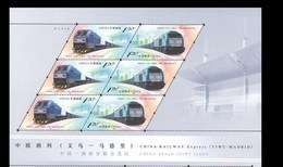 China 2019-13 China Railway Express-Yi Wu To Madrid Stamps 2v Joint With Spain Block - 1949 - ... Repubblica Popolare