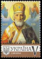 2016Ukraine 1592My Stamps. Saint Nicholas The Wonderworker - Christianity